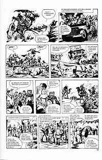 http://sir-l.se/images/scary-legionnaires_seriemagasinet_1974-26_ending_200.jpg